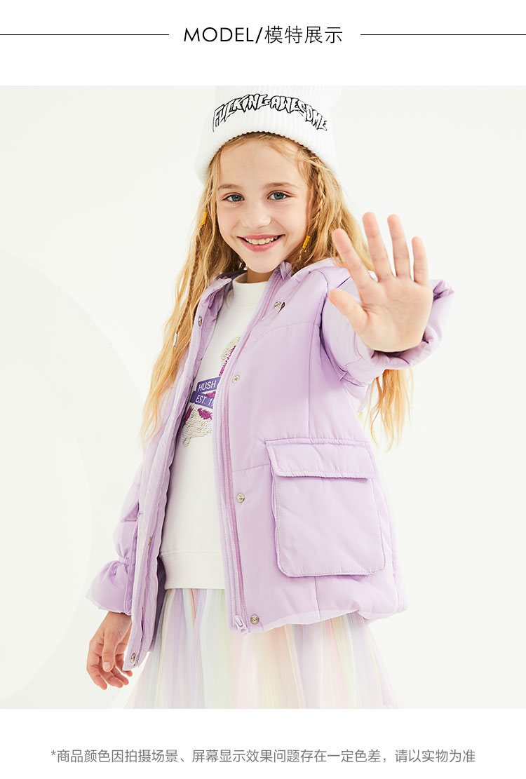 Hush Puppies 暇步士 中长款女童棉服外套 双重优惠折后¥169包邮 105~170码3色可选