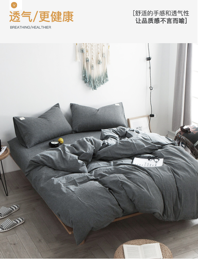 全棉床单件水洗棉被单件纯棉双人棉布米床加大加厚褥床单详细照片