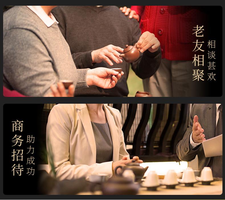 【金红眉】特级红茶礼盒装蜜香型金骏眉 18