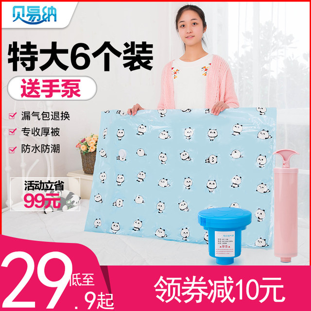 6 extra large hand pump 8-10 kg extra large quilt vacuum compression bag quilt clothing storage, finishing and packing