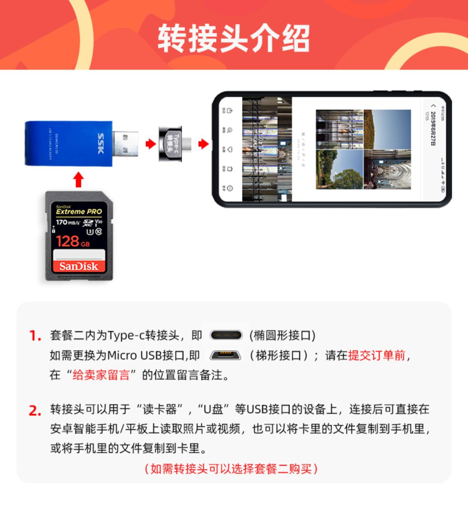闪迪 128g sd卡 数码相机内存卡 SDXC高速170mb/s 4K U3 摄像机存储卡128g 佳能尼康索尼微单反相机sd卡128g商品详情图
