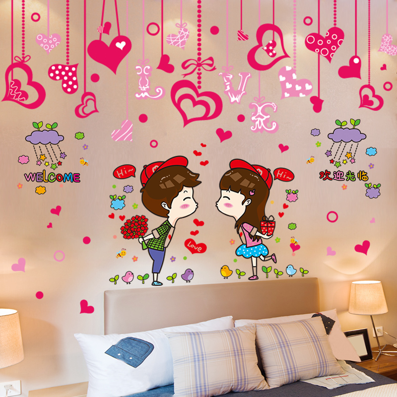 eced6ee620a Bedroom room wall stickers wallpaper self-adhesive warm romantic couple  wedding room layout wall decoration wall flower stickers girl