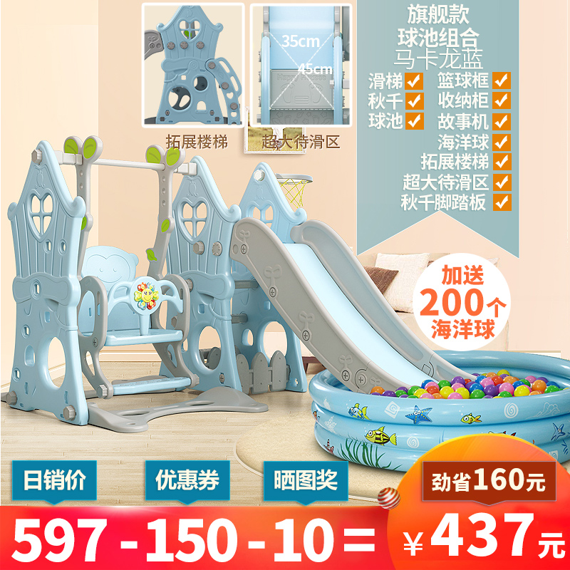 Flagship Magic Tree House (Macaron Blue) Ball Pool Combination [2019 New]