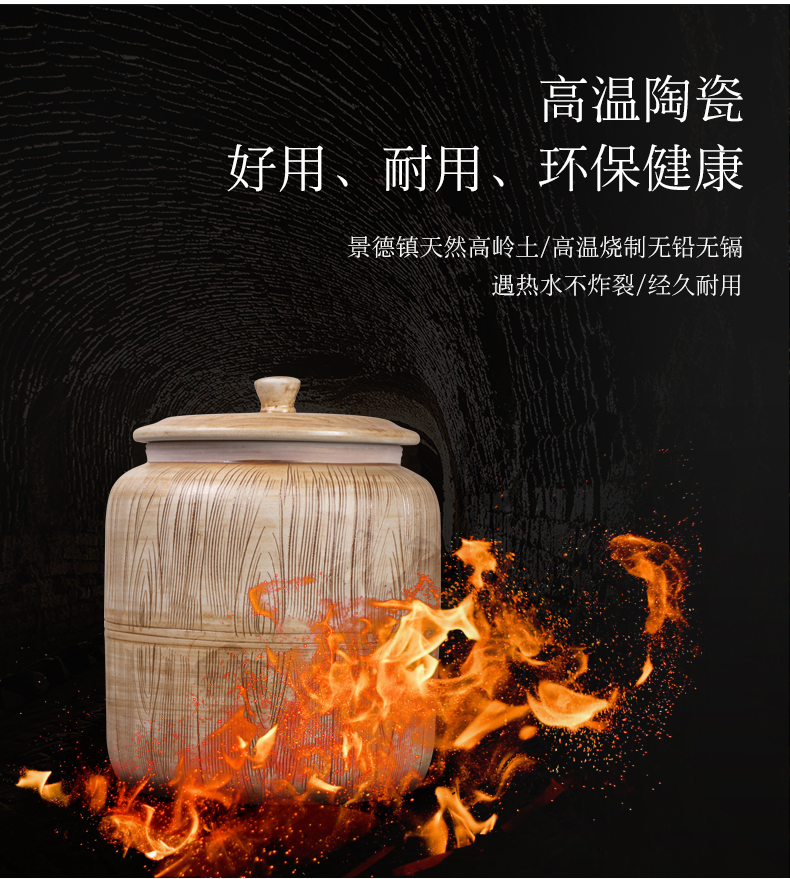 Jingdezhen ceramic barrel imitation solid wood with cover ricer box 10 jins 30 jins of 50 kg of flour barrels household seal storage tank