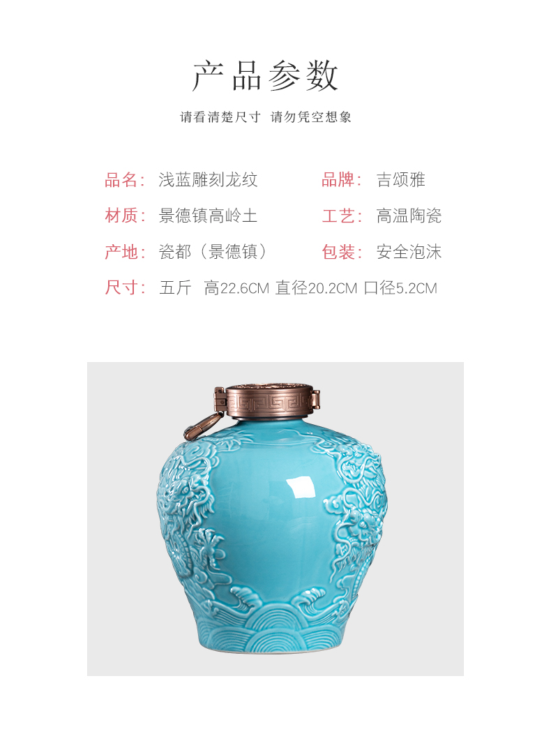 The Custom empty wine bottle 5 jins of jingdezhen ceramics with laser engraving logo Custom - made hip household sealed mercifully jars