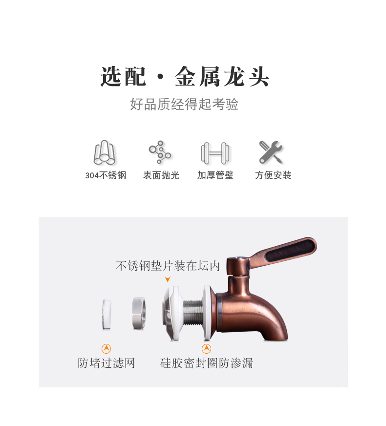 Jingdezhen ceramic wine jars 30 jins of 50 pounds put antique tea oil it household jugs of sealing belt at the end of the tap