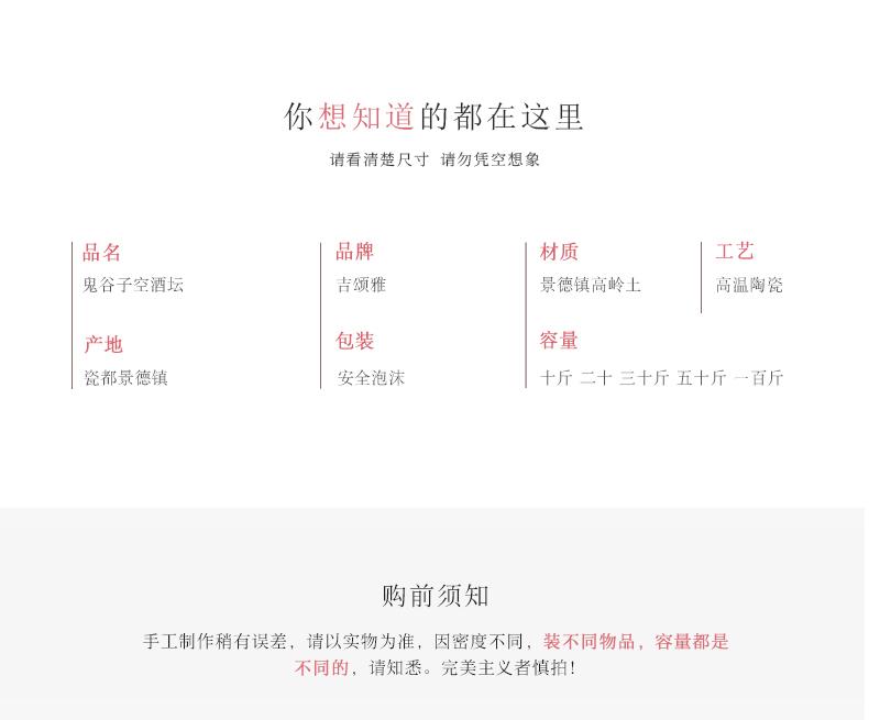 Jingdezhen ceramic bottle aged wine jar 10 jins 20 jins 30 jins 50 kg to household sealed bottle it