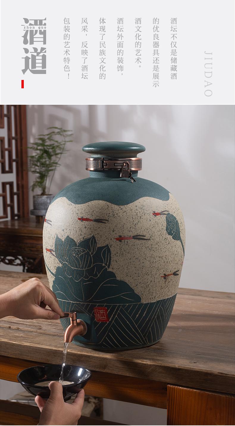 Jingdezhen ceramic antique wine jar wine storage 10 jins 20 jins 30 jins 50 kg to household seal of liquor bottles