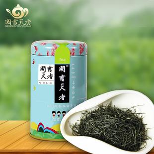 【国书天香】南京雨花茶l绿茶50g