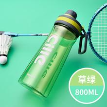 塑料水壶夏季大容量运动水杯便捷泡茶杯