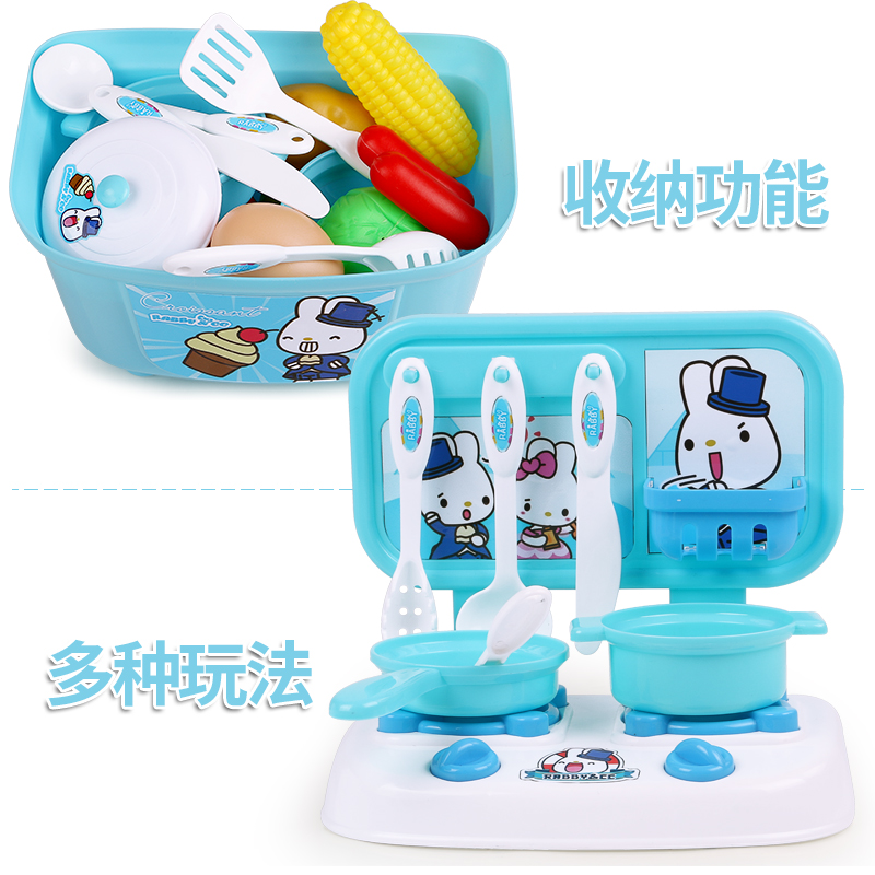 Usd children kitchen toys girls cooking for Kitchen set for 8 year old