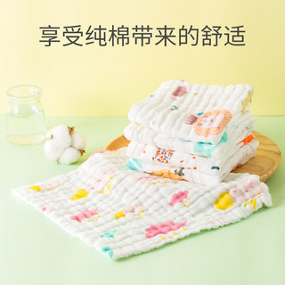 Baby super soft small square scarf gauze saliva towel baby cotton gauze towel towel wash face wash ass newborn child