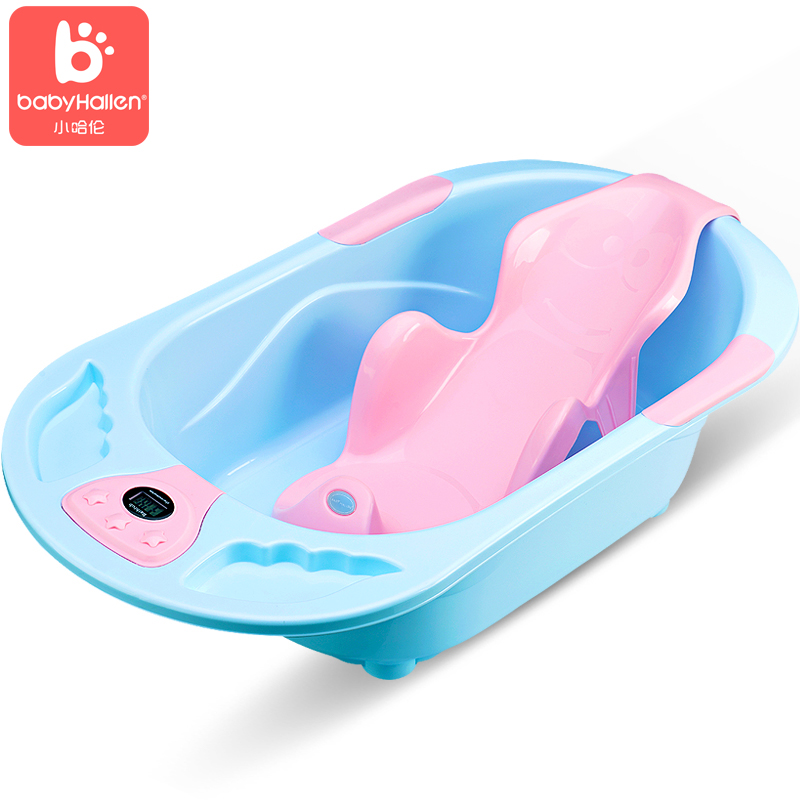 Small Harlan baby tub baby tub can sit lying newborn supplies ...