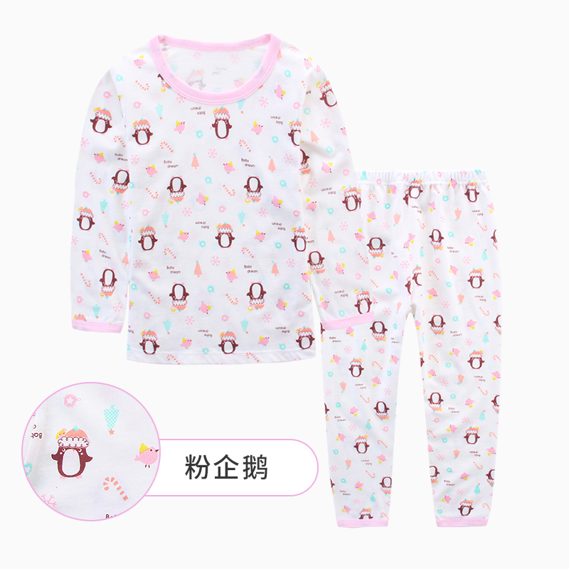AIR CONDITIONING SUIT - PINK PENGUIN