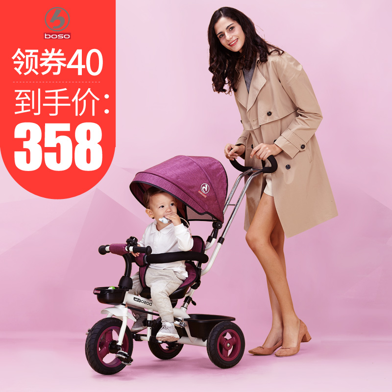 Bao Shi Children S Tricycle Bicycle 1 3 Years Old Baby Stroller 2 6