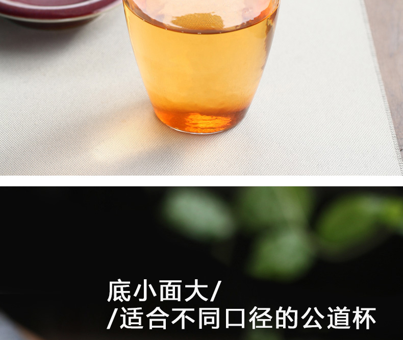 Ultimately responds to the tea tea filter screen pack your up) exchanger with the ceramics creative Japanese kung fu tea tea accessories