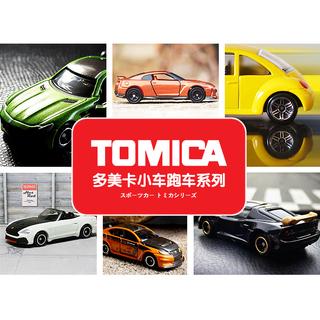 Автомобили,  TOMY больше сша карта сплава автомобиля модель машину игрушка мальчик TOMICA спортивный автомобиль GTR ламборгини быстро бегать, цена 486 руб