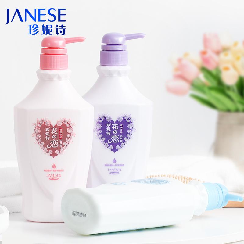 【第二件半价】珍妮诗花之恋洗发水