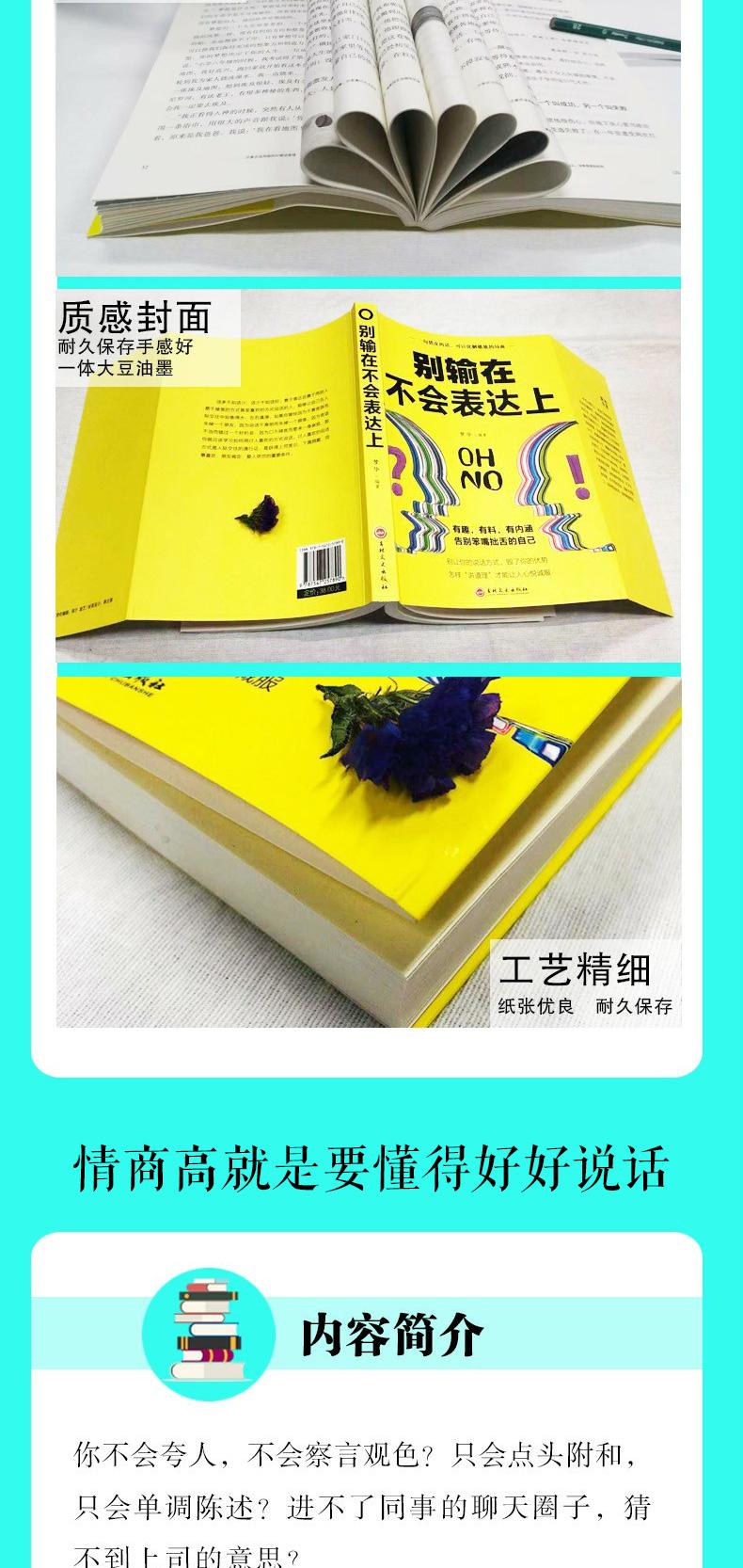 2019经济类畅销书籍_8.5分起,2019经济学畅销书Top5 西西弗书店精选