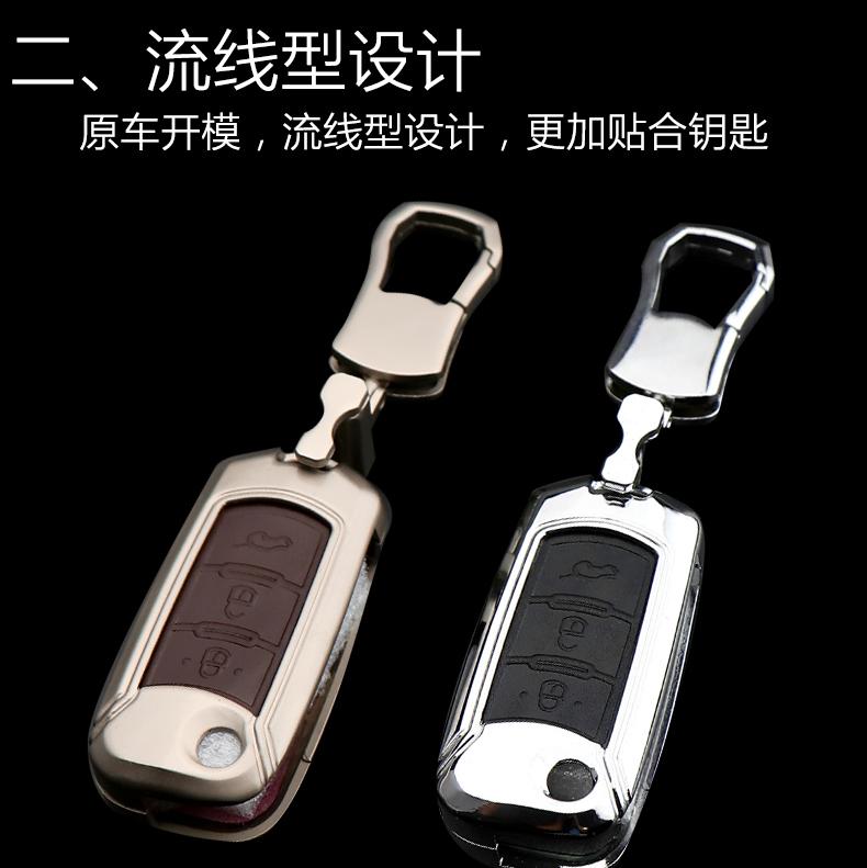 广汽传祺GS4钥匙包套GS8智能GS5折叠GA6遥控GS7汽车钥匙壳扣金属10张