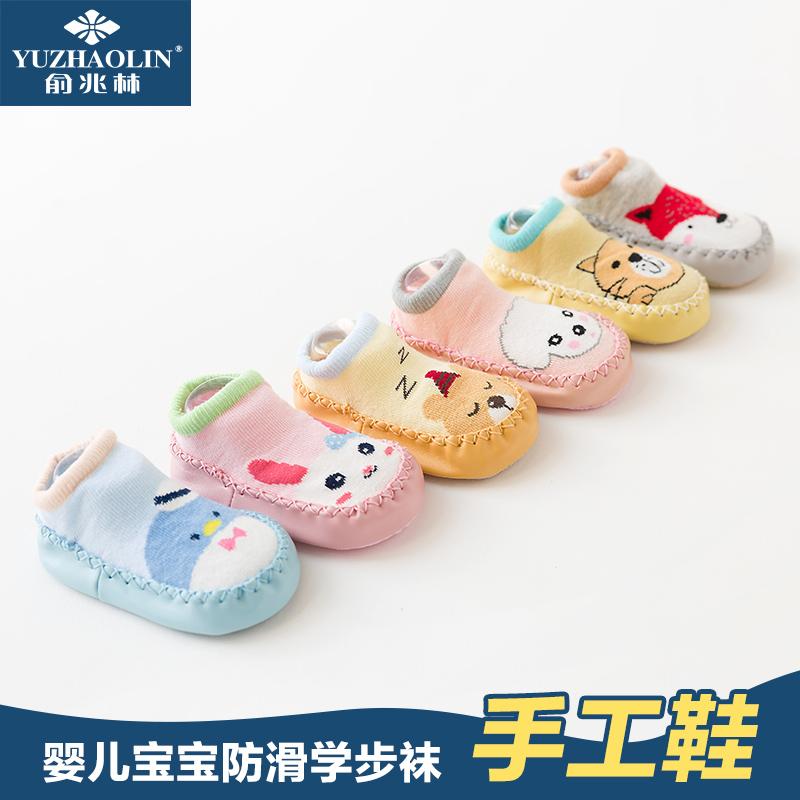 儿童袜套袜宝宝学步底夏季防滑鞋袜子婴儿室内加厚春秋天纯棉地板
