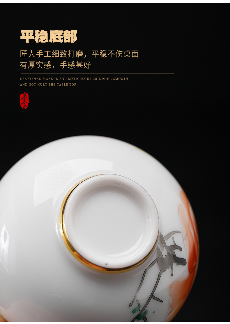 國色天香鎏金盞高嶺土白瓷金茶杯品茗杯泡茶主人杯功夫茶個人專用