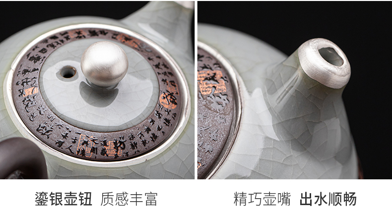 The elder brother of The dragon up coppering. As silver tea set on ceramic kung fu tea tea silver tureen teapot silver cup