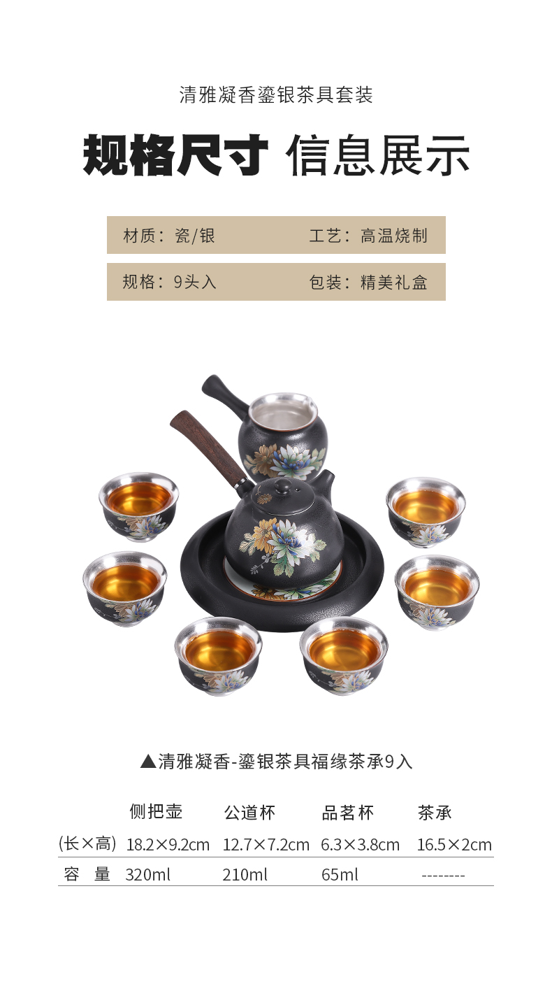 Elegant coagulation sweet side put as the coppering. As silver suit household jingdezhen ceramic tea set which make tea cup office gift boxes