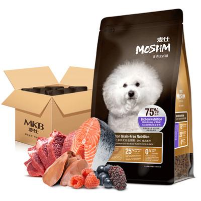 麦仕狗粮 幼犬75%含肉比熊犬成犬幼犬全期狗粮1.5kg*6包9kg18斤