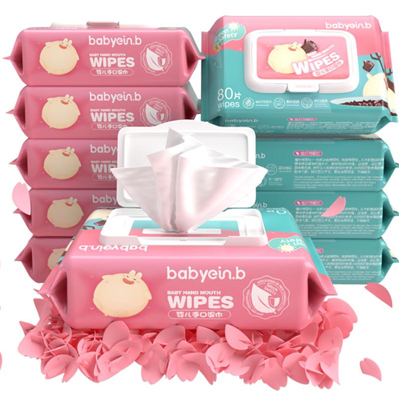 婴儿湿巾80抽10大包装