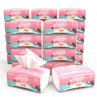 【超值27包裝】家庭專用抽紙整箱