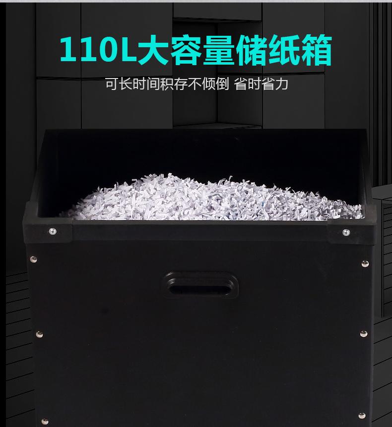 三木超凡锰钢碎纸机CM301D 工业工厂碎纸机 大容量高速纸张粉碎机德国四级保密