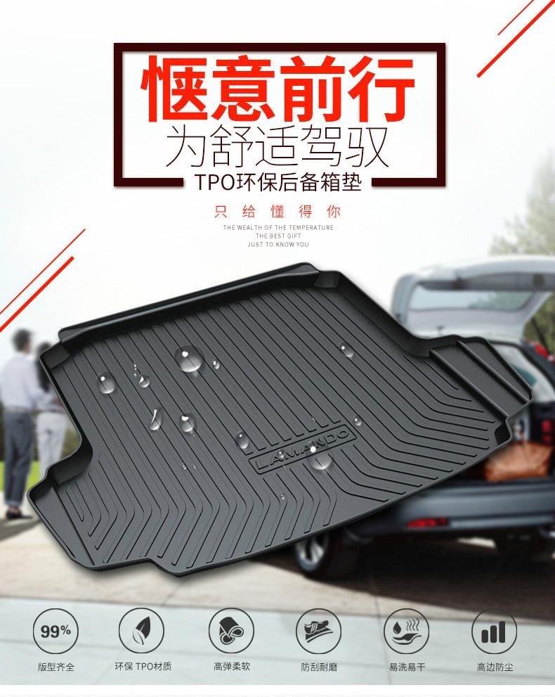Thảm ốp cốp sau chất liệu TPO chống nước Toyota Camry 2012-2019 - ảnh 1