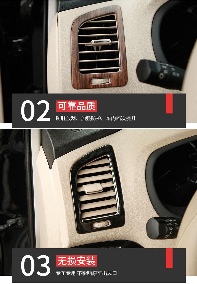 Ốp lỗ thông điều hòa Nissan Teana 2014-2018 - ảnh 19