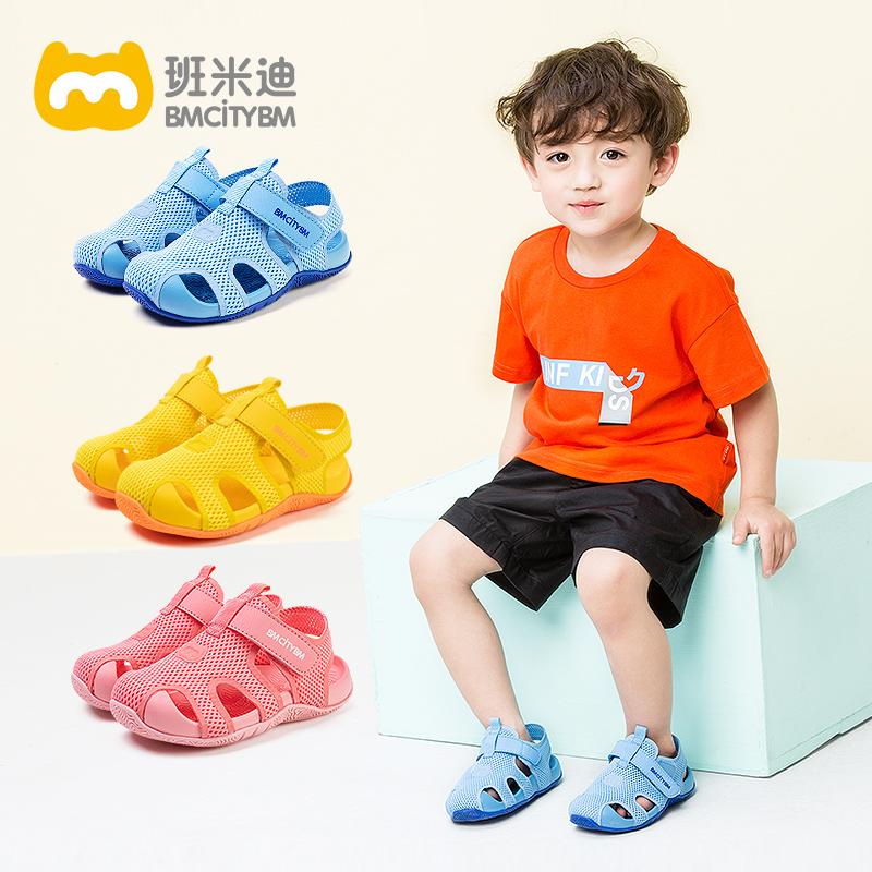 班米迪凉鞋夏季透气网面时尚儿童软底沙滩鞋
