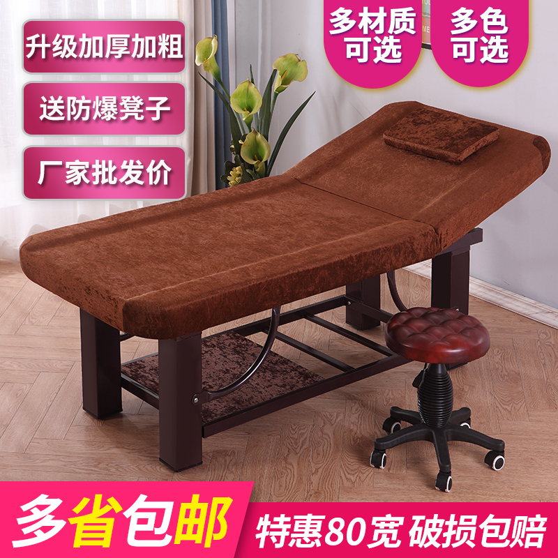 Beauty Bed Wholesale Folding Massage Bed Massage Bed Home Physiotherapy Bed  Moxibustion Bed Embroidery Bed Beauty