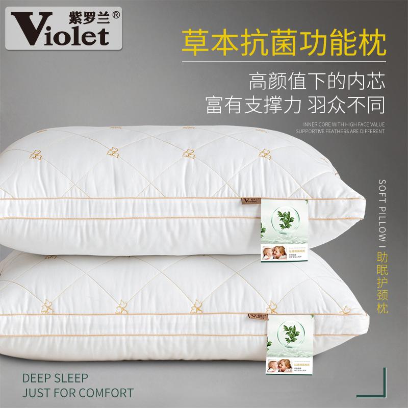 草本抗菌:2020年新款 紫罗兰 全棉定型助眠枕 一对装