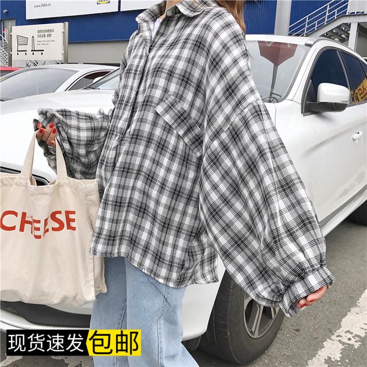 Áo sơ mi nữ mùa thu phiên bản Hàn Quốc lỏng lẻo kiểu áo sơ mi dài tay chống nắng áo khoác mỏng cho học sinh - Áo sơ mi dài tay
