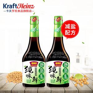 味事达纯味鲜特级酿造酱油760ml*2 减盐配方 调味品 火锅酱油蒸鱼