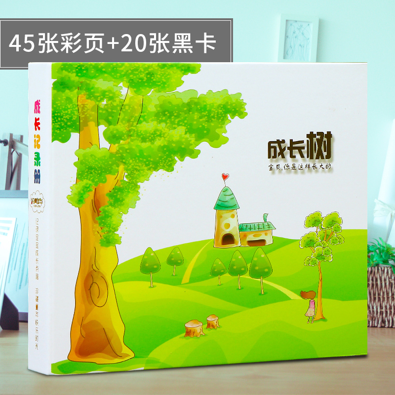 Growth Tree [send Deluxe Gift Bag + Waterproof Pouch]