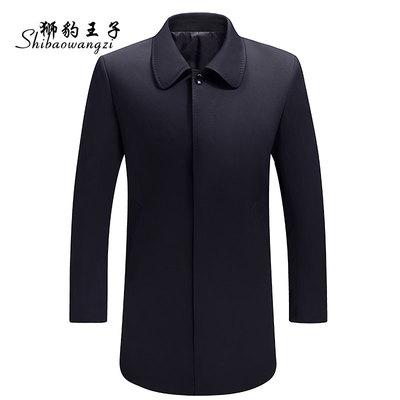 Người đàn ông trung niên áo gió áo khoác cộng với phân bón để tăng người đàn ông trung niên của áo gió trong đoạn dài kích thước lớn mùa xuân và mùa thu áo cha Áo gió