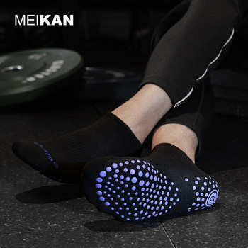 Two pairs of male and female means MEIKAN outdoor hiking breathable wicking sports socks running pressure slip yoga