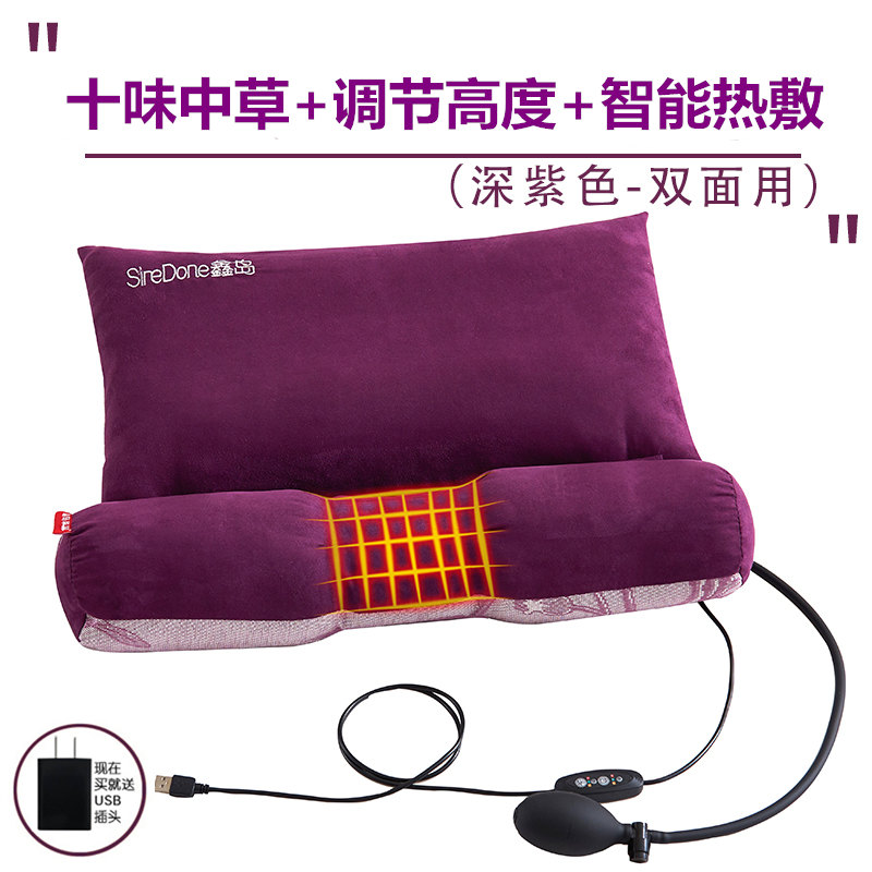 RECOMMENDED USB MODELS >> TEN FLAVORS IN THE GRASS + ADJUSTMENT + INTELLIGENT HOT COMPRESS [DEEP PURPLE]