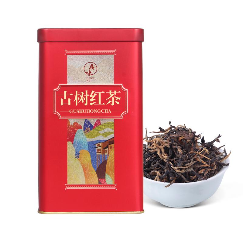 滇红茶云南红茶凤庆滇红蜜香金芽古树红茶野生红茶浓香型罐装500g