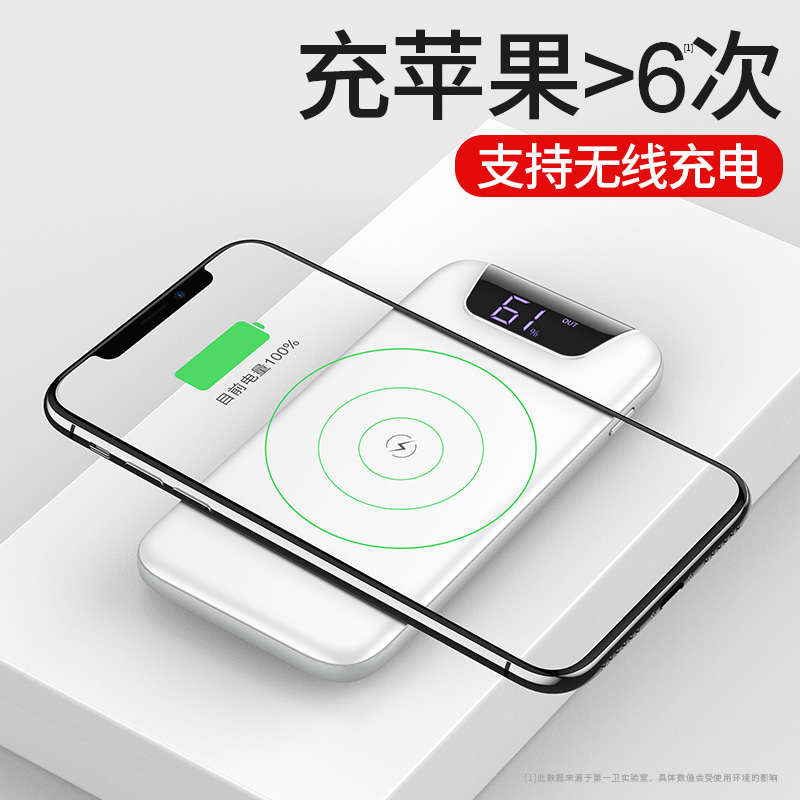 The first wireless charging treasure 10000 mAh mobile power