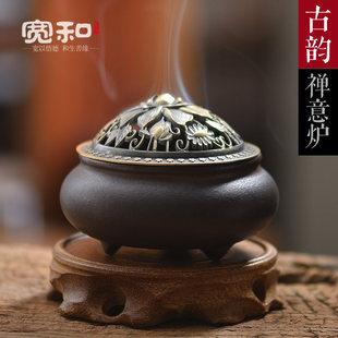 Ширина спокойный курильница керамика античный s сандаловое дерево благовония печь домой чайная церемония комнатный для будда дым вкусняшки ароматные травы печь