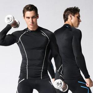 压缩衣长袖运动紧身衣套装男健身房T恤高弹力跑步篮球打底速干服