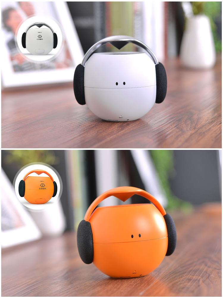 咔哟 YOYO无线蓝牙音箱低音炮便携式可爱创意电脑手机迷你小音响18张