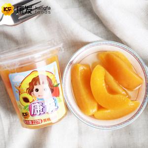 康发 糖水罐头227g*10杯水果罐头食品户外黄桃罐头散装罐头水果