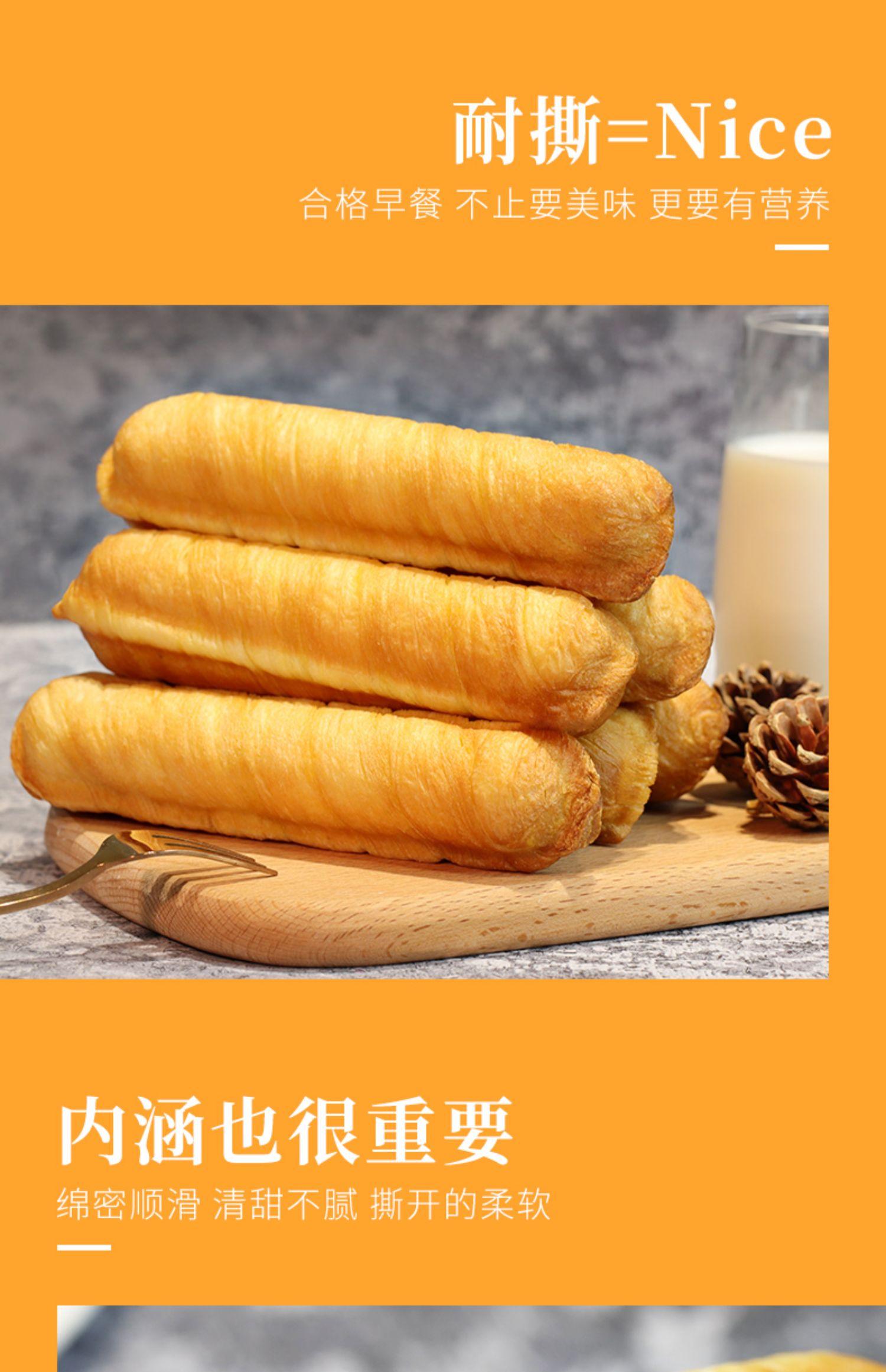 拍2件【友臣】手撕棒面包1000g6